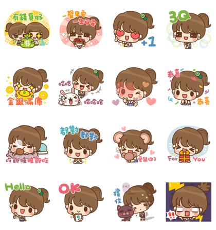 Taiwan Cooperative Bank i Miss × Kinoko Line Sticker GIF & PNG Pack: Animated & Transparent No Background | WhatsApp Sticker