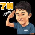 Team Visa Athlete Sticker