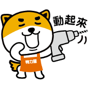 Test Rite Retail DIY Let's GO Sticker for LINE & WhatsApp | ZIP: GIF & PNG