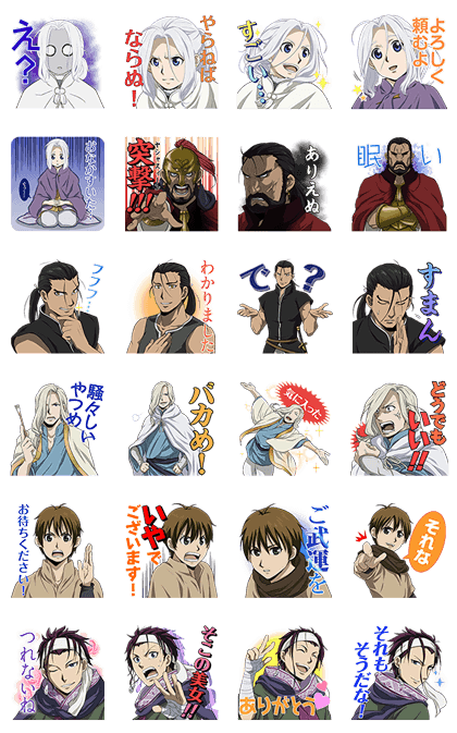 The Heroic Legend of Arslan Line Sticker GIF & PNG Pack: Animated & Transparent No Background | WhatsApp Sticker