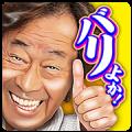 The Secret Life of Tetsuya Takeda