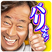The Secret Life of Tetsuya Takeda Sticker for LINE & WhatsApp | ZIP: GIF & PNG