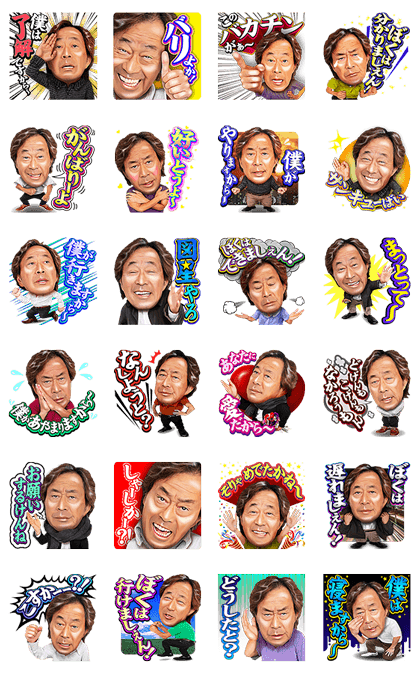 The Secret Life of Tetsuya Takeda Line Sticker GIF & PNG Pack: Animated & Transparent No Background | WhatsApp Sticker