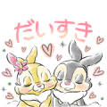 Thumper & Miss Bunny Sticker for LINE & WhatsApp | ZIP: GIF & PNG