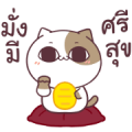 Tofu cat Dukdik 3 Sticker for LINE & WhatsApp | ZIP: GIF & PNG