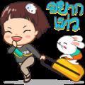 TukTik Big Summer Sticker for LINE & WhatsApp | ZIP: GIF & PNG