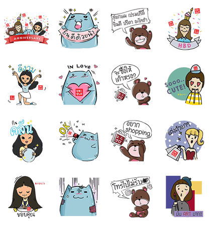 """""""U"""" The Happy Gang Line Sticker GIF & PNG Pack: Animated & Transparent No Background 
