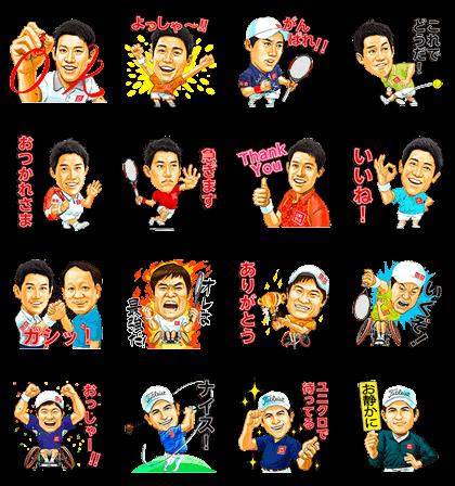 UNIQLO Global Brand Ambassadors Line Sticker GIF & PNG Pack: Animated & Transparent No Background | WhatsApp Sticker