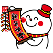 UNIQLO - Qbo2 Chinese New Year Sticker for LINE & WhatsApp | ZIP: GIF & PNG