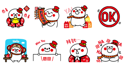 UNIQLO - Qbo2 Chinese New Year Line Sticker GIF & PNG Pack: Animated & Transparent No Background | WhatsApp Sticker