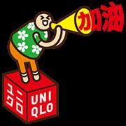 UNIQLO & UPUP Haniboi Sticker for LINE & WhatsApp | ZIP: GIF & PNG