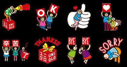 UNIQLO & UPUP Haniboi Line Sticker GIF & PNG Pack: Animated & Transparent No Background | WhatsApp Sticker