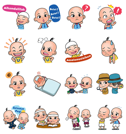 Upin & Ipin Line Sticker GIF & PNG Pack: Animated & Transparent No Background | WhatsApp Sticker