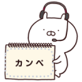 Usamaru Message Stickers Sticker for LINE & WhatsApp | ZIP: GIF & PNG