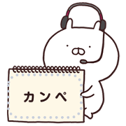 Usamaru Message Stickers Sticker for LINE & WhatsApp | ZIP: GIF & PNG