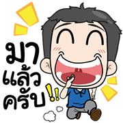 Very Grean Big Stickers with Sound Sticker for LINE & WhatsApp | ZIP: GIF & PNG