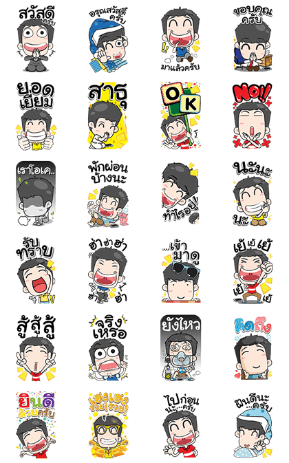 Very Grean Big Stickers with Sound Line Sticker GIF & PNG Pack: Animated & Transparent No Background | WhatsApp Sticker