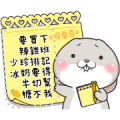 Very Miss Rabbit Message Stickers Sticker for LINE & WhatsApp | ZIP: GIF & PNG