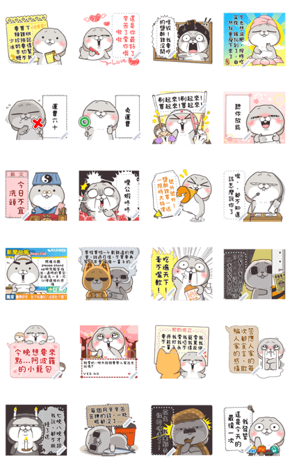 Very Miss Rabbit Message Stickers Line Sticker GIF & PNG Pack: Animated & Transparent No Background | WhatsApp Sticker