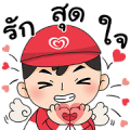 Wall's: Love never melts Sticker for LINE & WhatsApp | ZIP: GIF & PNG
