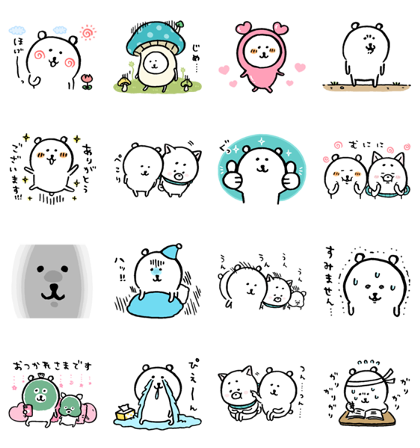 joke bear × Protan & Sally Line Sticker GIF & PNG Pack: Animated & Transparent No Background | WhatsApp Sticker