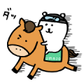 joke bear × UMAJO Sticker for LINE & WhatsApp | ZIP: GIF & PNG