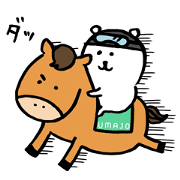 joke bear × UMAJO Sticker for LINE & WhatsApp | ZIP: GIF & PNG