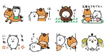 joke bear × UMAJO Line Sticker GIF & PNG Pack: Animated & Transparent No Background | WhatsApp Sticker