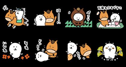 joke bear × UMAJO Line Sticker GIF & PNG Pack: Animated & Transparent No Background | WhatsApp Sticker