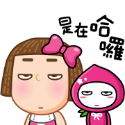 momo co × Sunny PLi Sticker for LINE & WhatsApp | ZIP: GIF & PNG