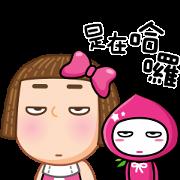 momo co × Sunny PLi Sticker for LINE & WhatsApp | ZIP: GIF & PNG