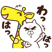 nanaco × Attractive eye's cat Sticker for LINE & WhatsApp | ZIP: GIF & PNG