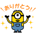 """Minions"" UT Limited Stickers"