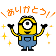 """Minions"" UT Limited Stickers Sticker for LINE & WhatsApp 