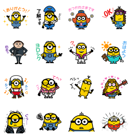 """Minions"" UT Limited Stickers Line Sticker GIF & PNG Pack: Animated & Transparent No Background 