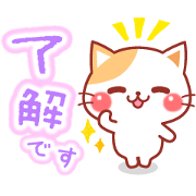 A lot of cats. × RIZAP Sticker for LINE & WhatsApp | ZIP: GIF & PNG