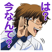 Ace of Diamond Sticker for LINE & WhatsApp | ZIP: GIF & PNG