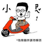 Ace of Spades–Rock the 80's Sticker for LINE & WhatsApp | ZIP: GIF & PNG