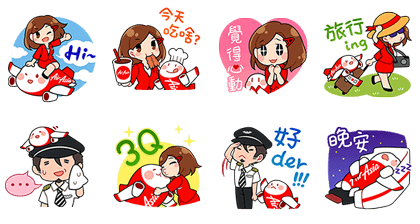 AirAsia: Brighten Up Your Day! Line Sticker GIF & PNG Pack: Animated & Transparent No Background | WhatsApp Sticker