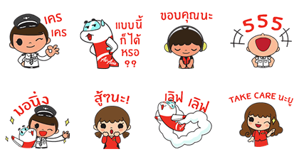 AirAsia Family Line Sticker GIF & PNG Pack: Animated & Transparent No Background | WhatsApp Sticker