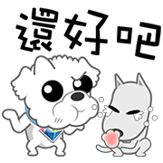 All-chan & Pay-chan Sticker for LINE & WhatsApp | ZIP: GIF & PNG