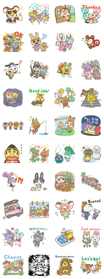 Animal Crossing 15th Anniversary Sticker Line Sticker GIF & PNG Pack: Animated & Transparent No Background | WhatsApp Sticker