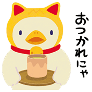 Animated Aflac Character Stickers Sticker for LINE & WhatsApp | ZIP: GIF & PNG