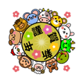 Animated Chinese Zodiac Stickers