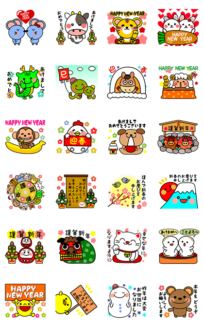 Animated Chinese Zodiac Stickers Line Sticker GIF & PNG Pack: Animated & Transparent No Background   WhatsApp Sticker