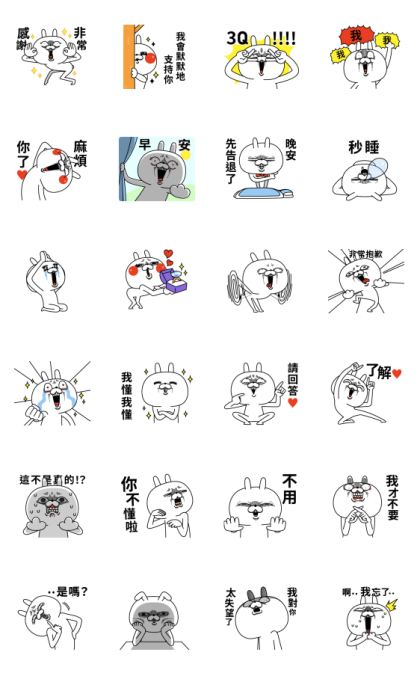Animated Super Expressive Rabbit 4 Line Sticker GIF & PNG Pack: Animated & Transparent No Background | WhatsApp Sticker