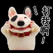 Asakuma Toshio: Animal Life Sticker for LINE & WhatsApp | ZIP: GIF & PNG