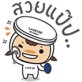 BB Cushion Stickers from Laneige ver. 2 Sticker for LINE & WhatsApp | ZIP: GIF & PNG