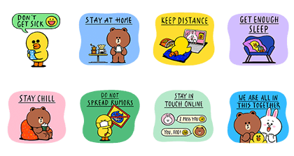 BROWN Infection Prevention Stickers 2 Line Sticker GIF & PNG Pack: Animated & Transparent No Background | WhatsApp Sticker