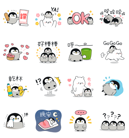 Baby of a Gentle Penguin (FREE version) Line Sticker GIF & PNG Pack: Animated & Transparent No Background | WhatsApp Sticker